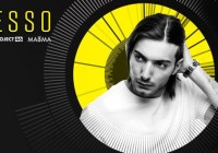 Blueprint 18 Year Anniversary ft. ALESSO + Audien, Project 46 & Matoma