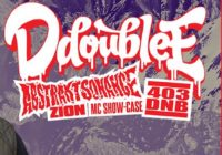 D Double E (UK) + Abstrakt Sonance + 403 DnB (Lethbridge)
